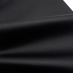 Tissu similicuir au mètre (Nappa) Noir 137 x 1