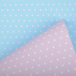 Gavepapir til børn 6301 Lyserød/lyseblå med prikker, dobbeltsidet  50 cm - 160 m - 80 g